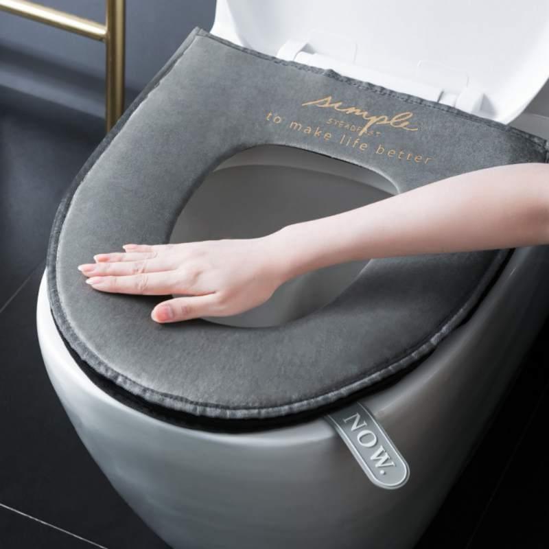 Toilet Seat Cover Pads Warm Plush Toilet Seat Cushion Pad Wa